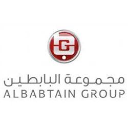 al-babtain