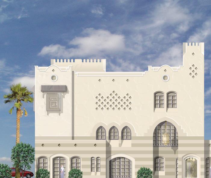 Villa AlFadalah