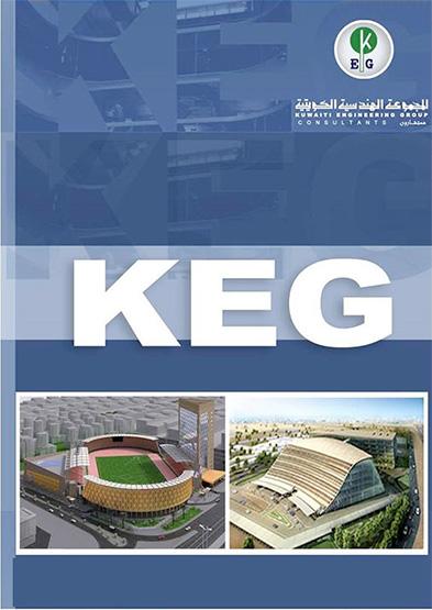 Kuwaiti Engineering Group