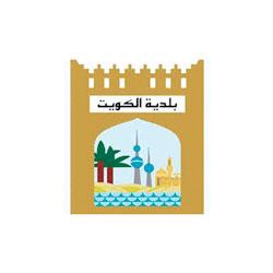 kuwait-municipality